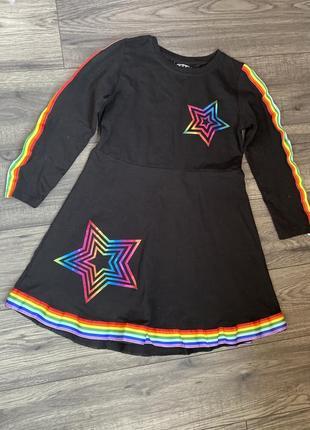 Платье радуга, сукня зірка р 80-128