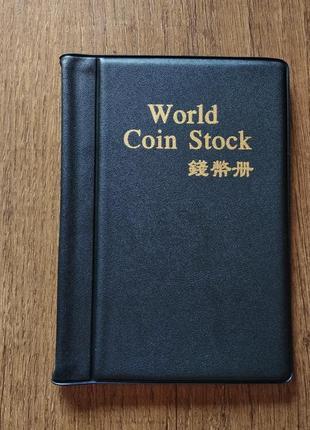 Альбом для монет монетница