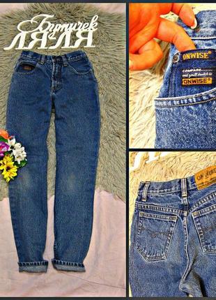 Продам джинсы-бананки