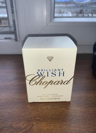 Парфюм chopard brilliant wish