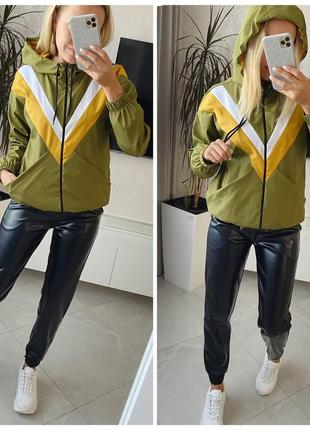 Куртка ветровка5 фото