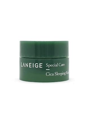Ночная маска для проблемной кожи laneige special care cica sleeping mask, 10 мл