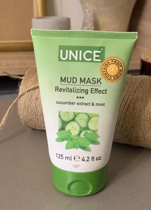 Обмін обмен глиняна маска unice огірок м'ята