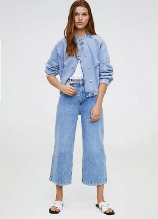 Mango carlota джинсы кюлоты