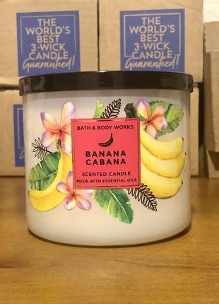 Свеча на 3 фитиля banana cabana от bath and body works