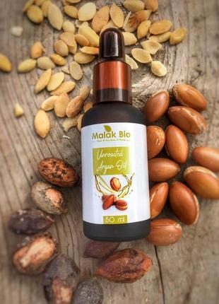 Арганова олія 50 мл. аргановое масло из марокко