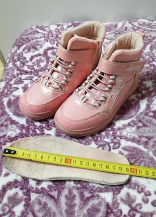 Демисезонное ботинки 30р
