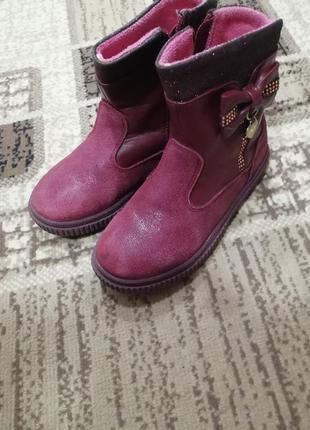Демисезонное сапожки ботинки 30р