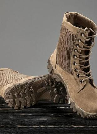Берци летние ботинки натуральная кожа