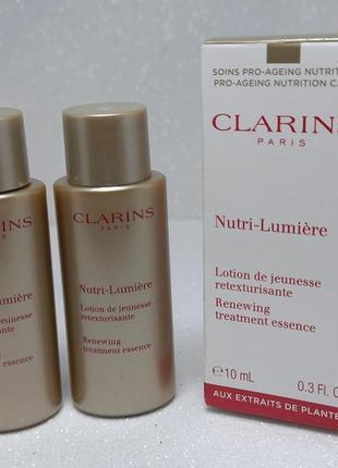 Clarins nutri-lumiere