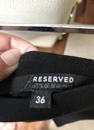 Юбка reserved