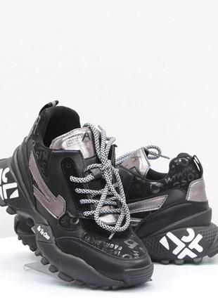 Супер стильные крутые кроссы