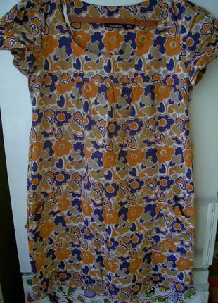 Распродажа!туника короткое платье с карманами