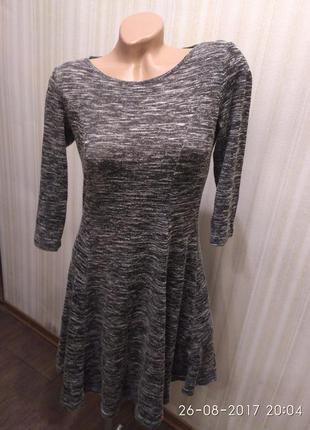 Шикарное платья на осень