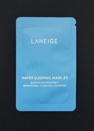 Увлажняющая ночная маска laneige water sleeping mask ex - обновление 2021 (пробники)