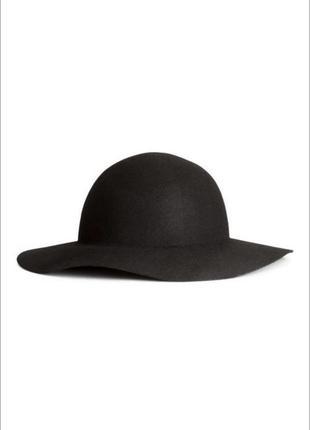 Шерстяная шляпа divided by h&m