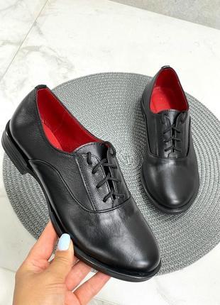 Женские туфли на низком ходу шнурки черные натуральная кожа  dani 2-2