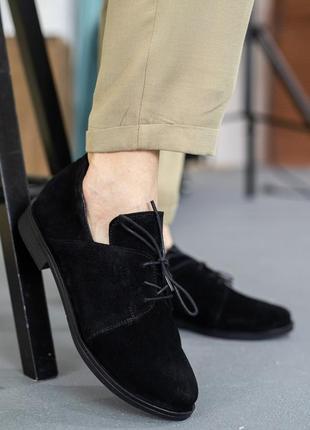 Женские туфли замшевые весна/осень черные