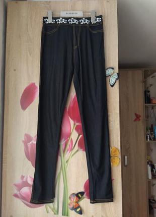 Новые женские лосины 42-48 размер