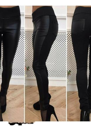 Женские черные лосины отменного качества.