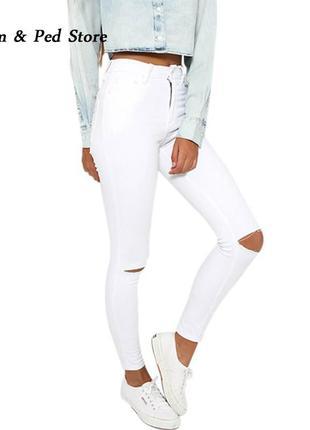 Скидкииииииииииииииииииии.....белые джинсы с высокой посадкой с порезами на коленях