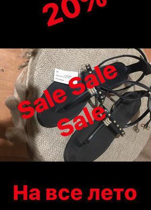 Распродажа!!! на всю летнюю обувь -20%. !!!   босоножки вьетнамки zara.