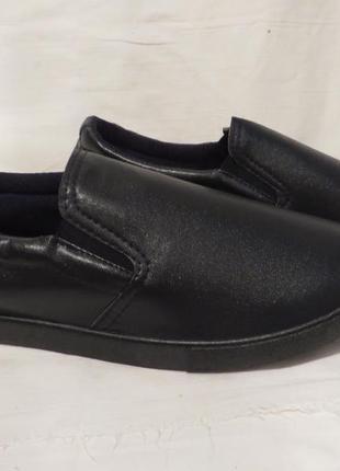 Туфли мокасины слипоны