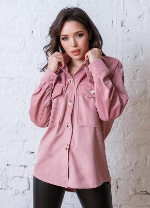 Женская вельветовая рубашка