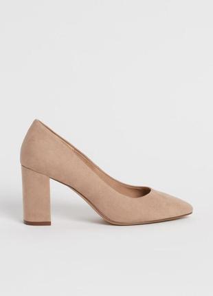 Нюдовые туфельки 12449