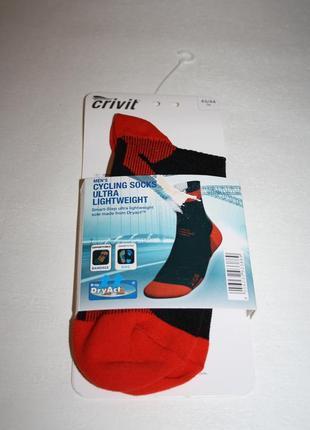 Носки зональные