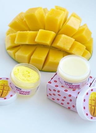 Скраб и бальзам для губ манго