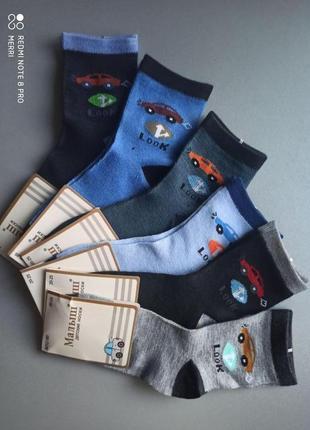 Демисезоні носки р 20-25 і 25-30