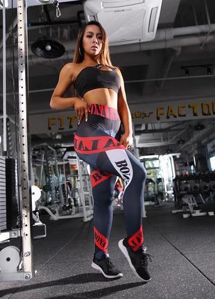 Лосины женские для фитнеса