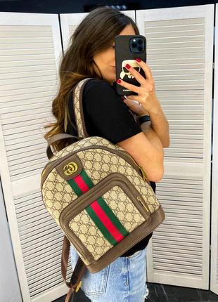 Рюкзак lux 🔥sale🔥
