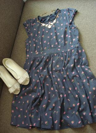 Красиве платтячко