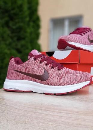 Женские кроссовки nike zoom розовые с бордовым