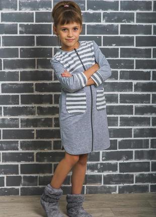 Халат для девочки светло-серый