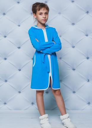 Халат для девочки трикотажный голубой
