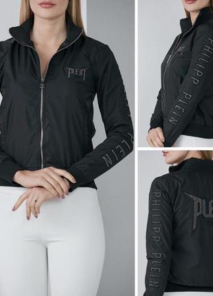 Новая женская куртка-ветровка philipp plein.