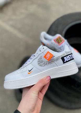 Кеди nike air force 1 just do it white