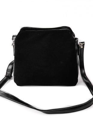 Маленькие замшевые сумки 2019 - купить недорого вещи в интернет ... 53f41c9fc29