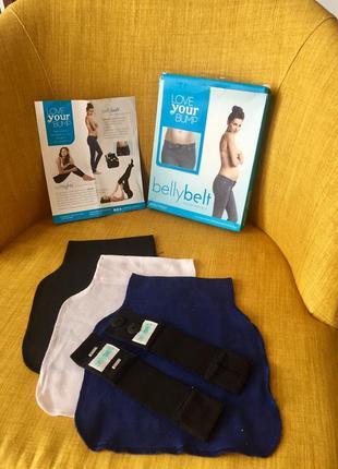 Для беременных набор вставок в пояс belly belt