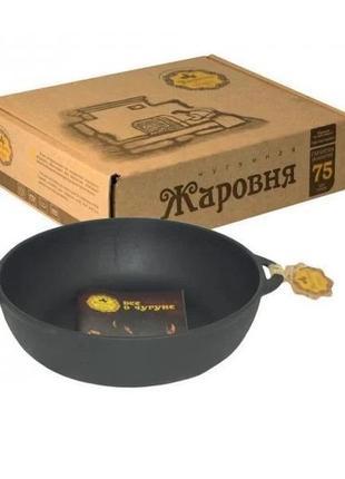 Сковорода-жаровня чугунная большого диаметра двумя литыми ручкам.