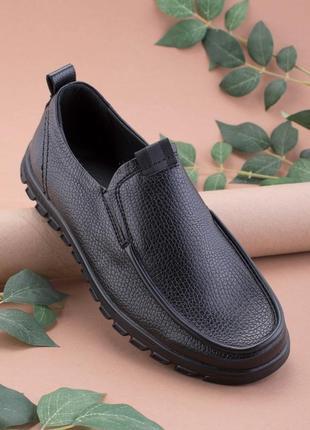 Туфли 🔥🔥