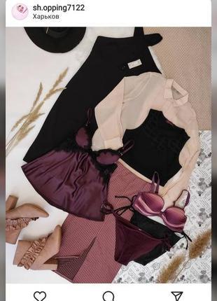 Бежевая блуза шифоновая  до длинного рукава / телесная блузка базовая