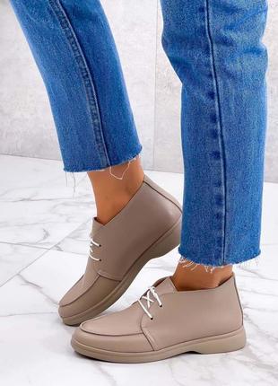 Женские туфли кожа 36-40р, лоферы кожаные
