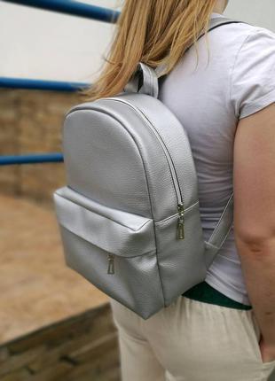 Серебряный рюкзак!!!!!