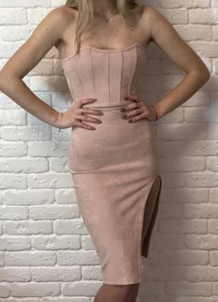 Модное розовое платье ohpolly