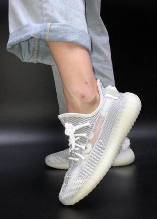 Кроссовки adidas yeezy boost 350 v2 reflective  серые купить адидас изи буст  женские