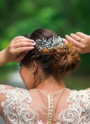 Веточка свадебная